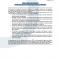 Postura de edulcorantes no calóricos – Documento para personas que viven con diabetes